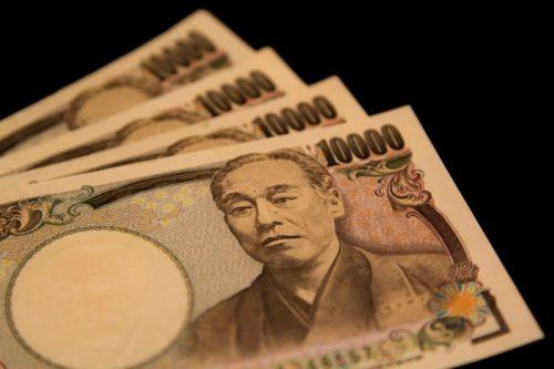 拾い物の一万円札