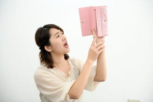 安っぽい財布